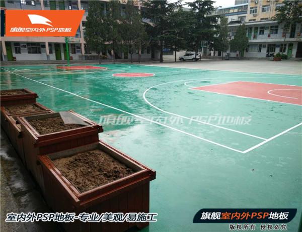 真实的室外psp地板-郑州登封市小学户外场地