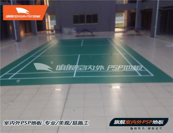 木东数码工业园室外羽毛球