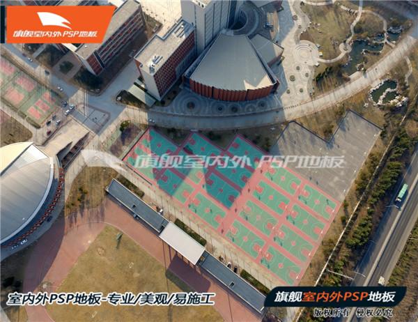 东临淄中学万平室外篮球场